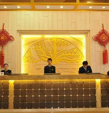 Zhaoqing International Grand Hotel photos Interior