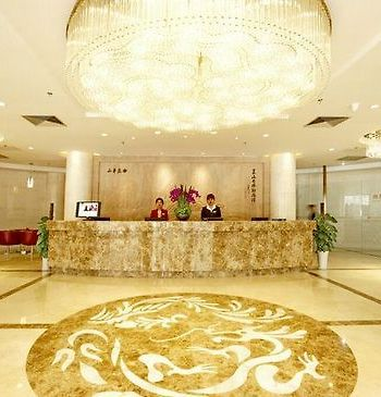 Shanxi Mba Hotel photos Interior
