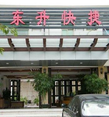 Dongsheng Express Business Hotel photos Exterior