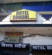 Hotel Sondhi International photos Exterior