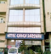 Hotel Ganga Darshan photos Exterior