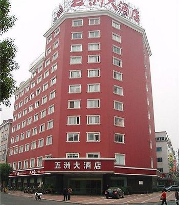 Wuzhou Hotel Downtown photos Exterior