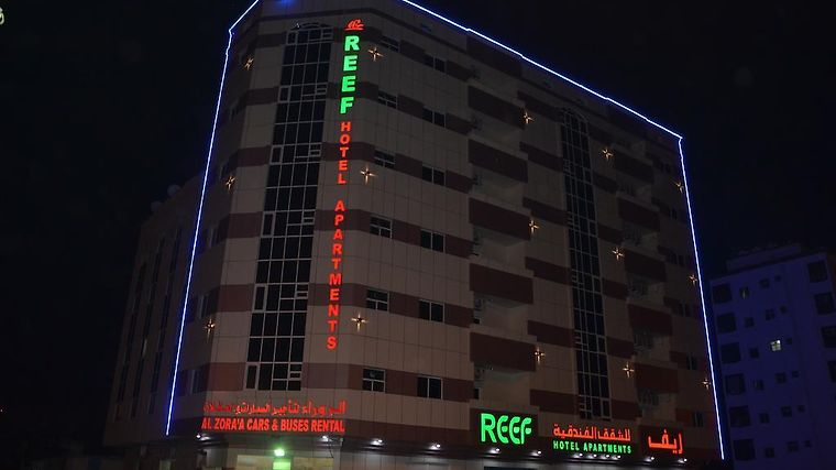 Reef Hotel Apartments 2 Exterior Hotel information