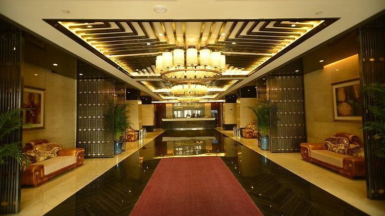 Fortune Hotel Kaifeng Interior Hotel Lobby