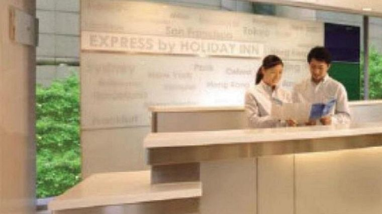 Holiday Inn Express Hefei North Exterior Hotel information