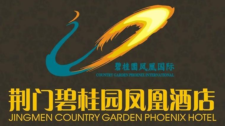 Country Garden Phoenix Hotel photos Exterior Hotel information