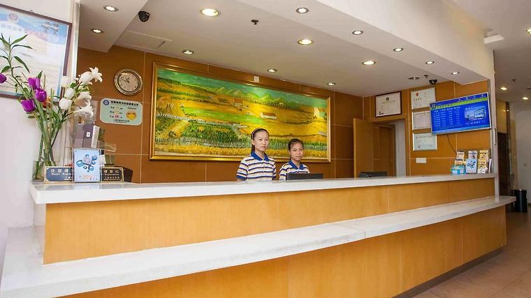 7 Days Inn Nancheng Branch Exterior Hotel information