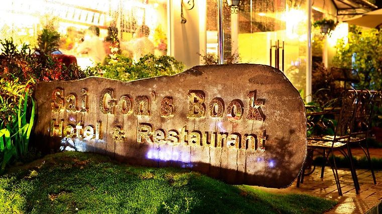 Saigon'S Book photos Exterior Hotel information