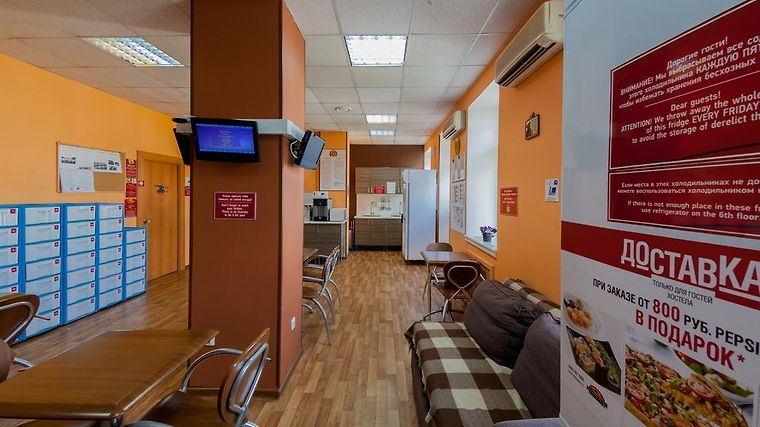 Bear Hostels On Arbatskaya Exterior Hotel information