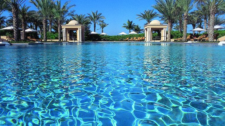 One And Only Residence And Spa Facilities Pool