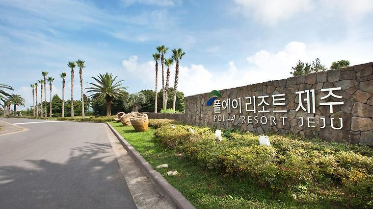 Jeju Wonder Resort photos Exterior Jeju POL-A Resort