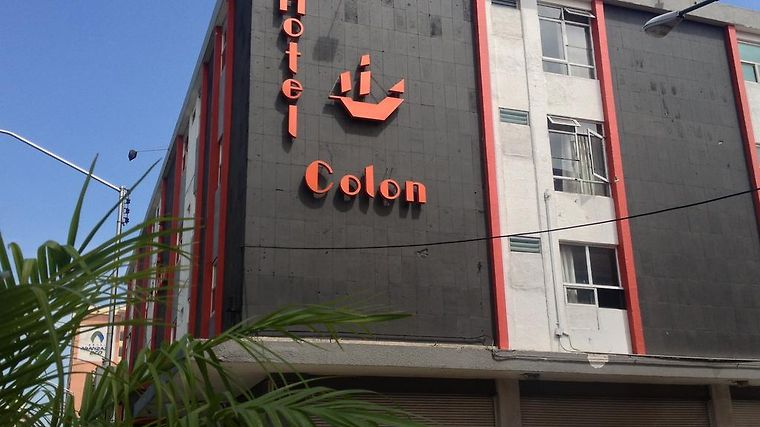 Hotel Colon Express Exterior Hotel information