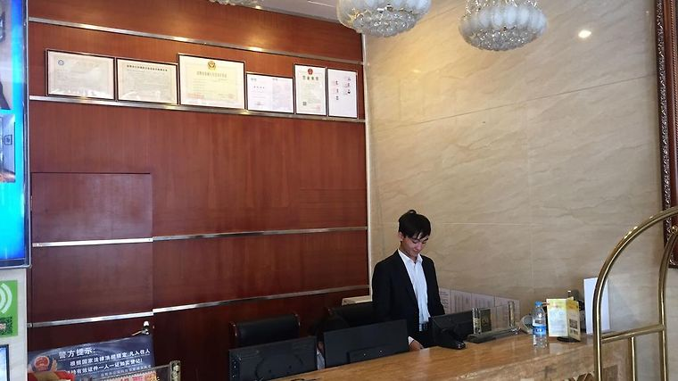 Xing Gong Hotel Exterior Hotel information