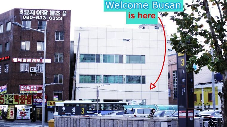 Welcome Busan Guesthouse Exterior Hotel information