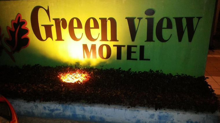 Green View Motel Exterior Hotel information