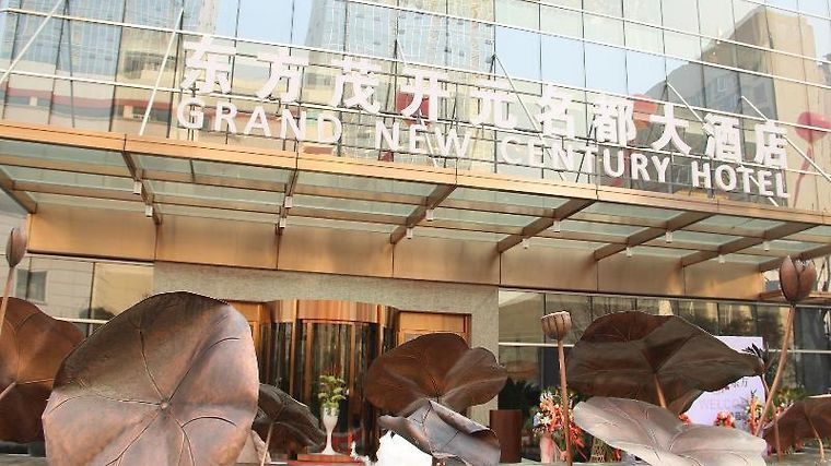 Grand New Century Hotel Fuyang photos Exterior