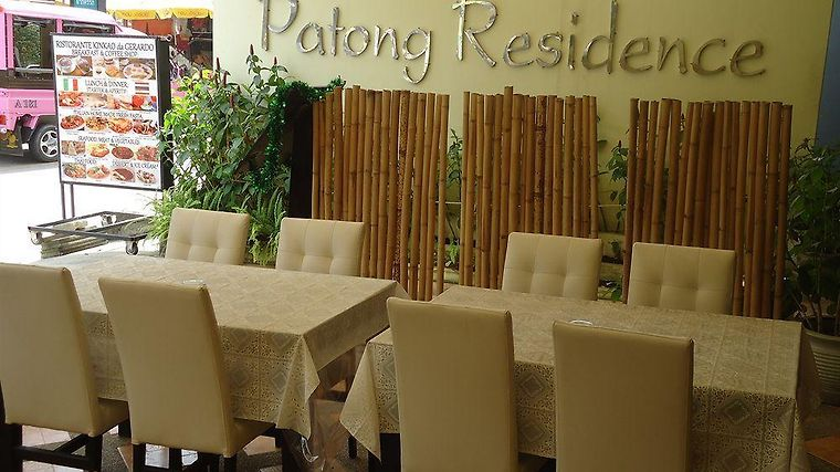 Patong Residence Exterior
