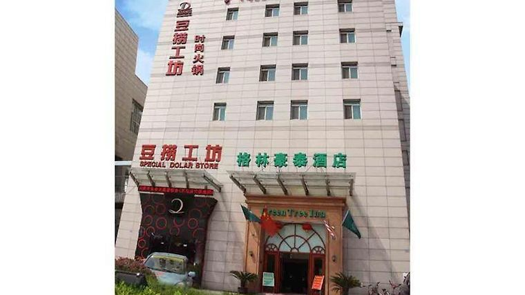 Green Tree Inn Times Plaza Business photos Exterior Green Tree Inn Changzhou Times Plaza Hotel