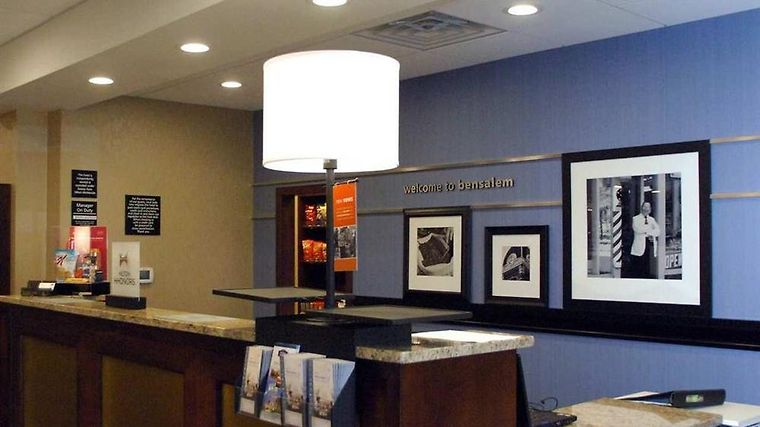 Hampton Inn & Suites Philadelphia/Bensalem Interior Front Desk