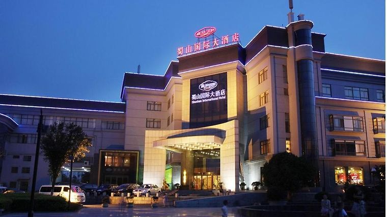 Shushan International photos Exterior Shushan International Hotel