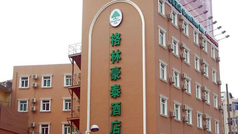 Greentree Inn Zhenjiang West Zhongshan Road Exterior GreenTree Inn - Zhenjiang West Zhongshan Road Hotel