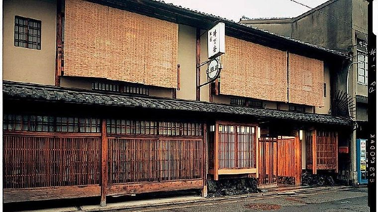 Traditional Kyoto Inn Serving Kyoto Cuisine Izuyasu Exterior
