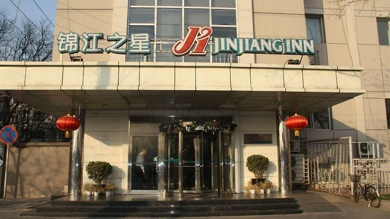 Jinjiang Inn South Station Exterior