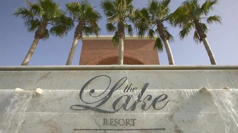The Lake Resort photos Exterior