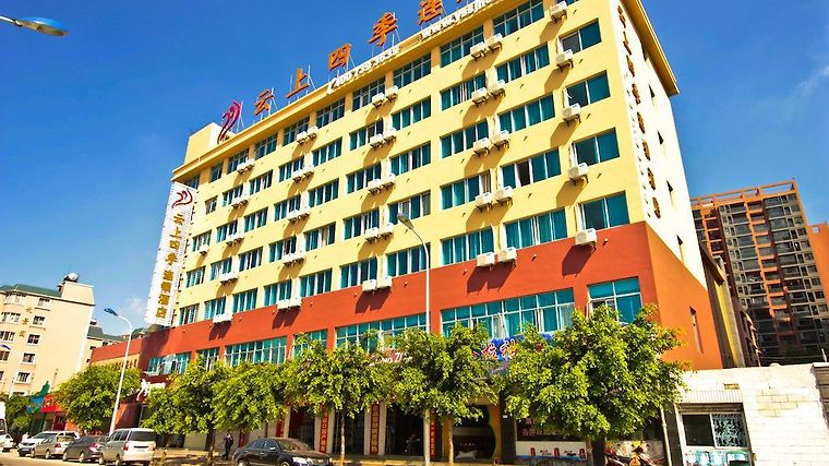 Fairyland Minhang Road Exterior Hotel information