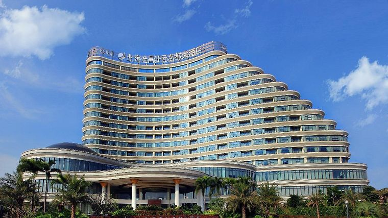 Golden Shining New Century Grand Hotel Beihai Exterior