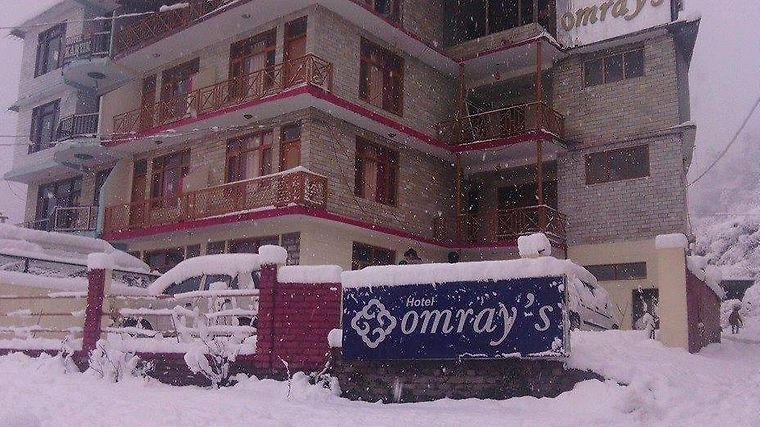 Hotel Omrays photos Exterior