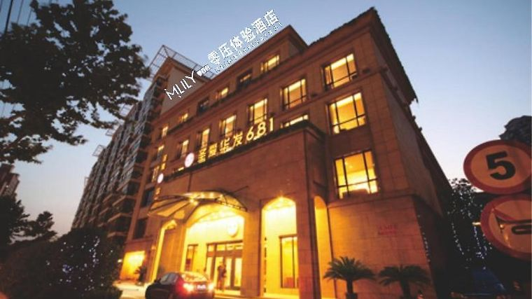 Mlily Exterior Shanghai Mlily Stress-free Hotel