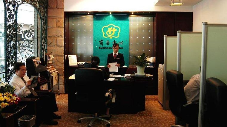 Horizon International Hotel Facilities