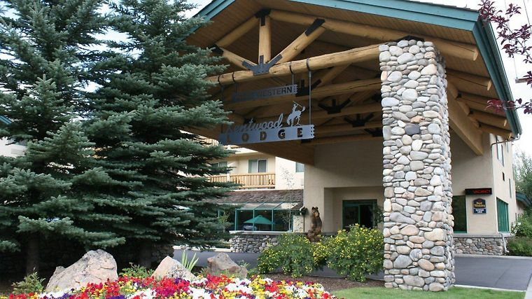 Best Western Plus Kentwood Lodge Exterior