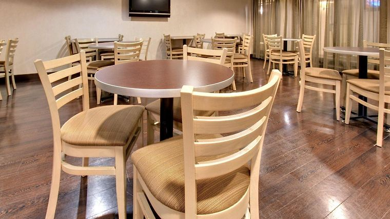 Holiday Inn Express Chicago Palatine N Arlington Heights Restaurant