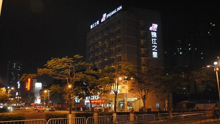 Jinjiang Inn Xiangzhou Lovers Road C photos Exterior