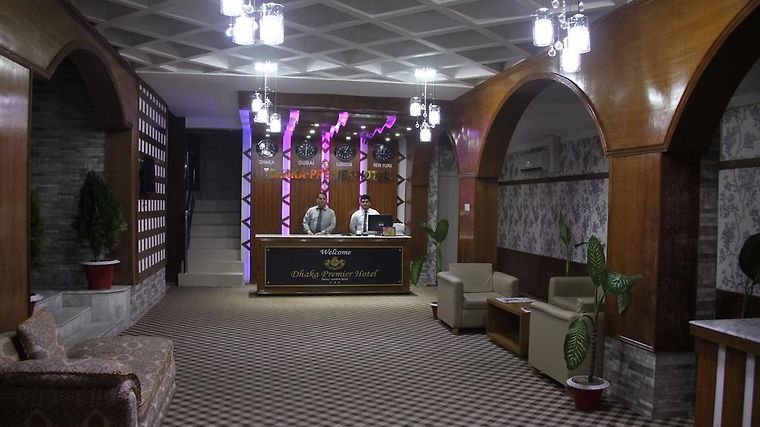 Dhaka Premier Hotel photos Exterior Hotel information