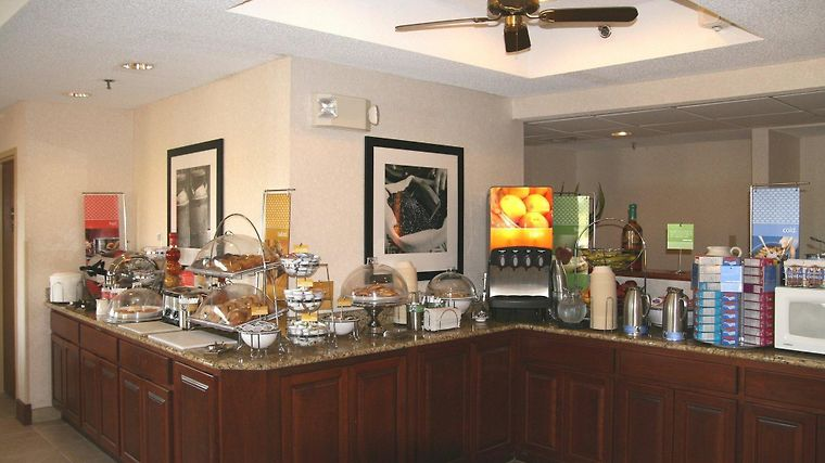 °HOTEL RED ROOF INN AMES, IA 3* (United States)   From US$ 139 | BOOKED