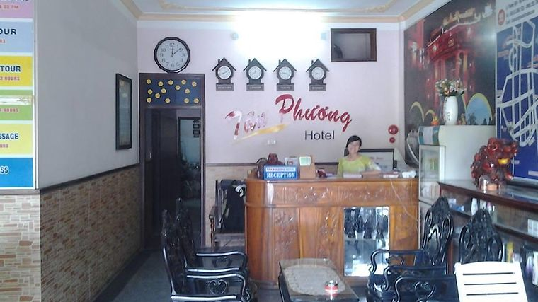 Tan Phuong photos Exterior Hotel information