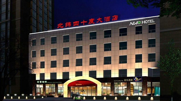 North Latitudes Business Hotel Exterior