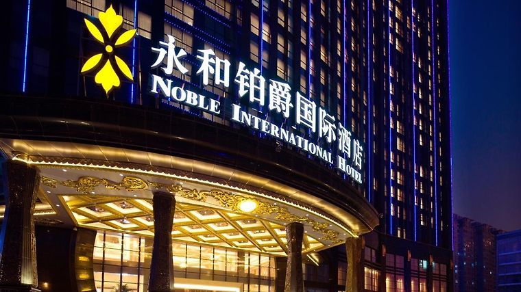 Noble International Zhengzhou Exterior