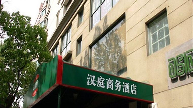 Hanting Hotel Shanghai South Shaanxi Road Branch Exterior