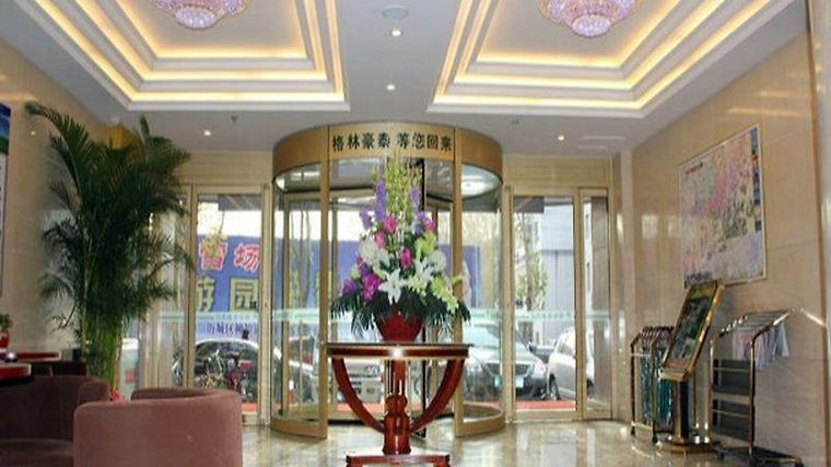 Greentree Inn Quancheng photos Exterior