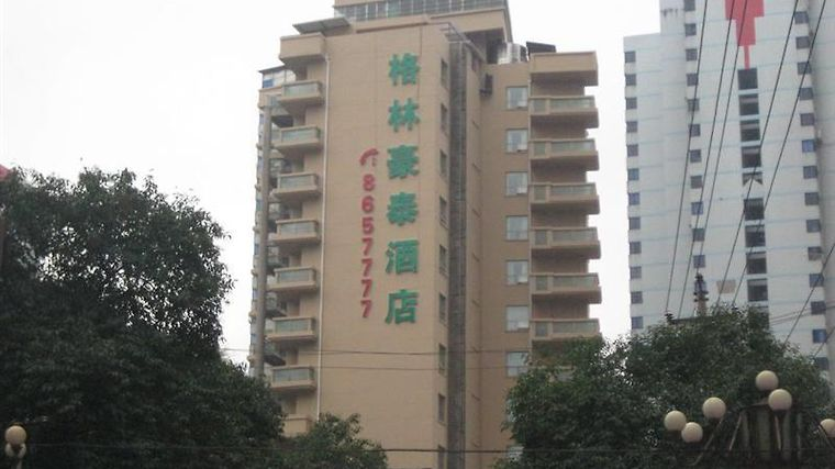 Greentree Inn Guiyang Shifu Court Street Business Hotel Exterior