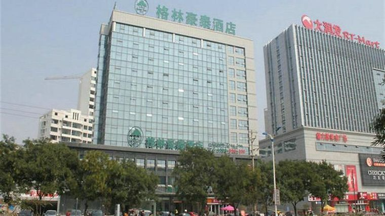 Green Tree Inn Rizhao Haiqu East Road Hotel Exterior