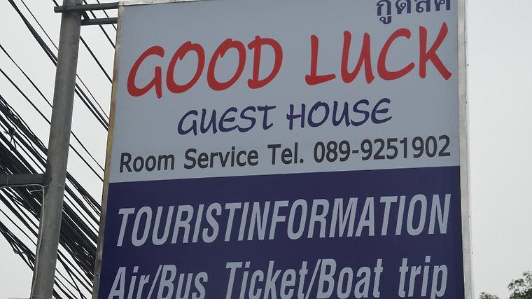 Good Luck Guesthouse Ayutthaya Exterior