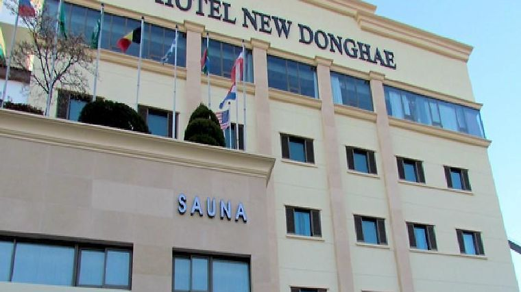 New Donghae Exterior