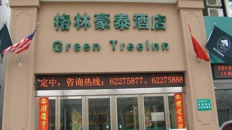 Greentree Inn Wangcheng Square Business Exterior