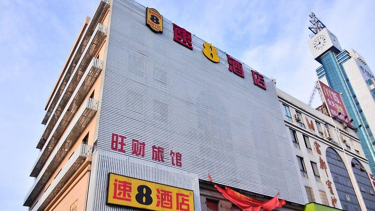 Super 8 Hotel Yiwu Bin Wang Ke Yun Center photos Exterior