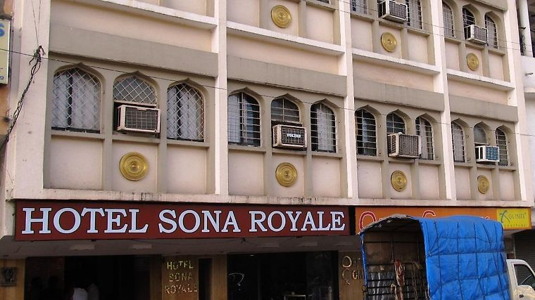 Sona Royale photos Exterior